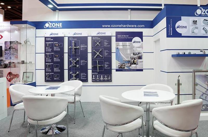 BIG 5 Exhibition 2012